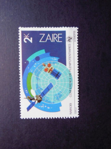 zaire 1983  estratosfera  satélite espacial universo  novo