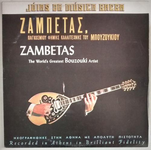 zambetas - jóias da música grega - lp / vinil