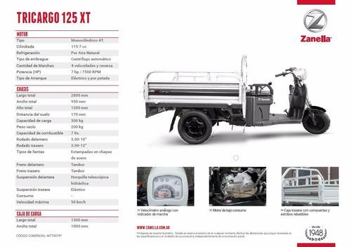 zanella tricargo 125 okm entrega inmediata!!