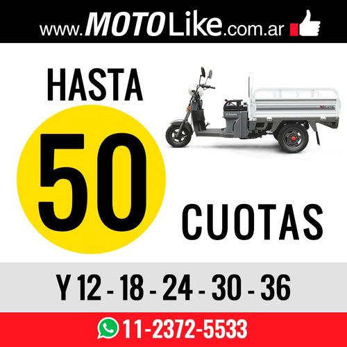 zanella tricargo 125 xt utilitario carga triciclo moto like