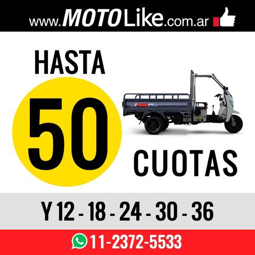 zanella zmax 200 s-truck tricargo utilitario carga moto 250