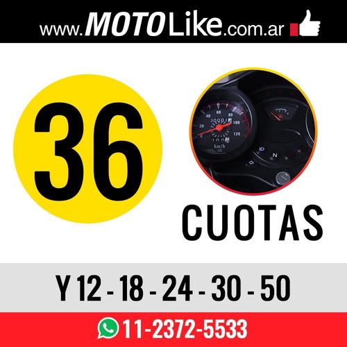 zanella zmax 200 z4 utilitario triciclo moto 125 like blanca
