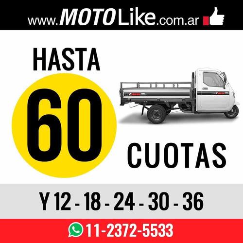 zanella zmax truck 200 z2 tricargo utilitario santiago