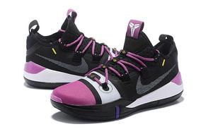 19f6e49f Nike Kobe Ad Exodus - Zapatillas Nike de Hombre en Mercado Libre ...