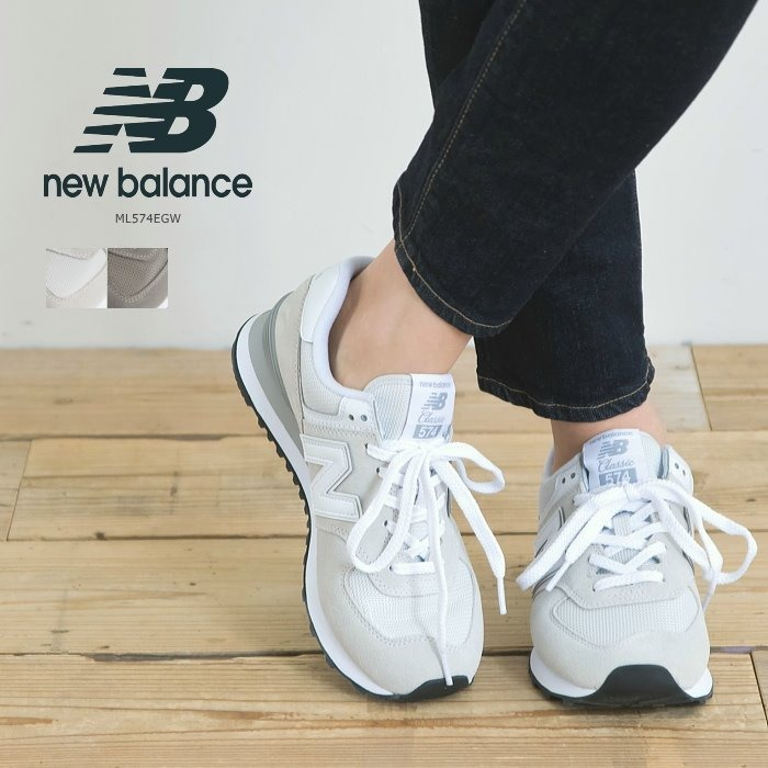 zapatillas new balance gamuza