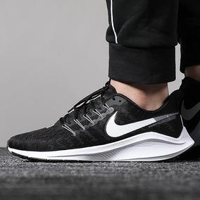 zapatillas nike hombres 2019