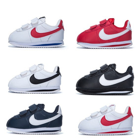 c03e5573e Zapatillas Nike Cortez Niños en Mercado Libre Perú