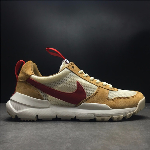 zapatilla nike craft mars yard | bad monkey store