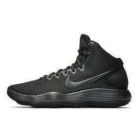 e862551092b5e Zapatillas Nike Hyperdunk Basquet - Zapatillas Nike Básquet de ...