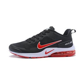 1d27c24a27ca9 Zapatillas Nike Cr7 Negras - Zapatillas en Mercado Libre Perú