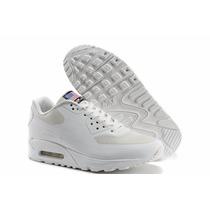 Zapatillas Nike Air Max Hyperfuse A Pedido