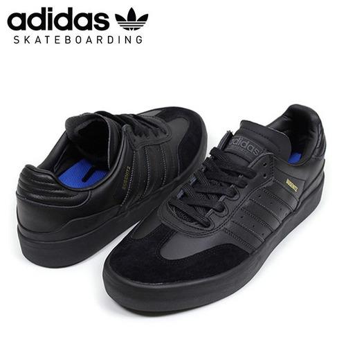zapatillas adidas busenitz vulc samba edition