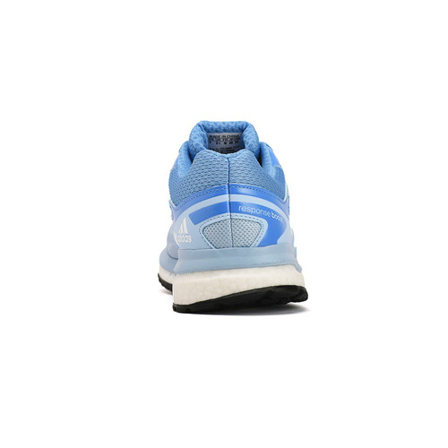 Zapatillas adidas Mujer Response Boost Techfit W 2005929 dx