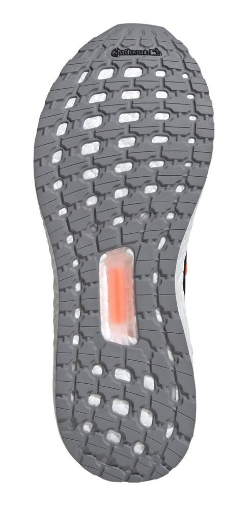 Zapatillas adidas Running Ultraboost 19 M Hombre Nggr