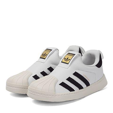 zapatillas blancas niño adidas