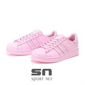 adidas mujer superstars rosa