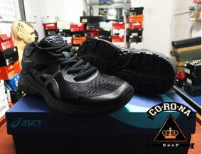 189 Soles Asic Gel Urbanas Leather Nylon S Zapatillas en