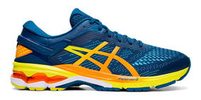 zapatillas asics gel kayano 26 zara