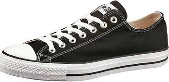 zapatillas converse lona originales 157196c