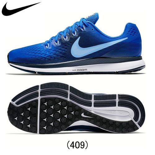 zapatillas de correr nike pegasus