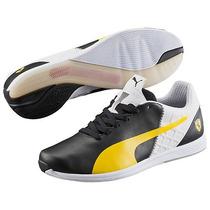 Puma Evo Speed 1.4 Ferrari- Court City- Adidas Climachill