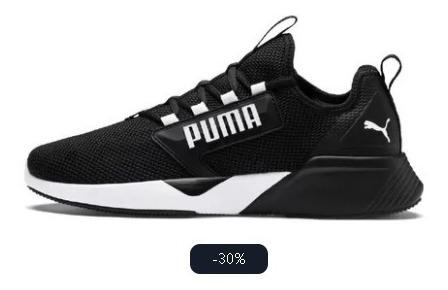 Zapatillas Deportivas Puma Hombre Retaliate Negro De Tienda