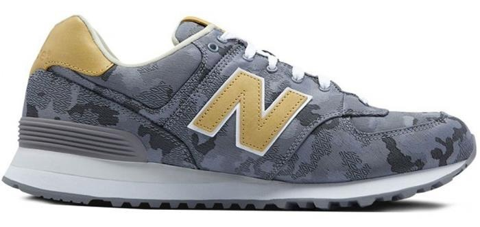 zapatillas new balance ramos mejia