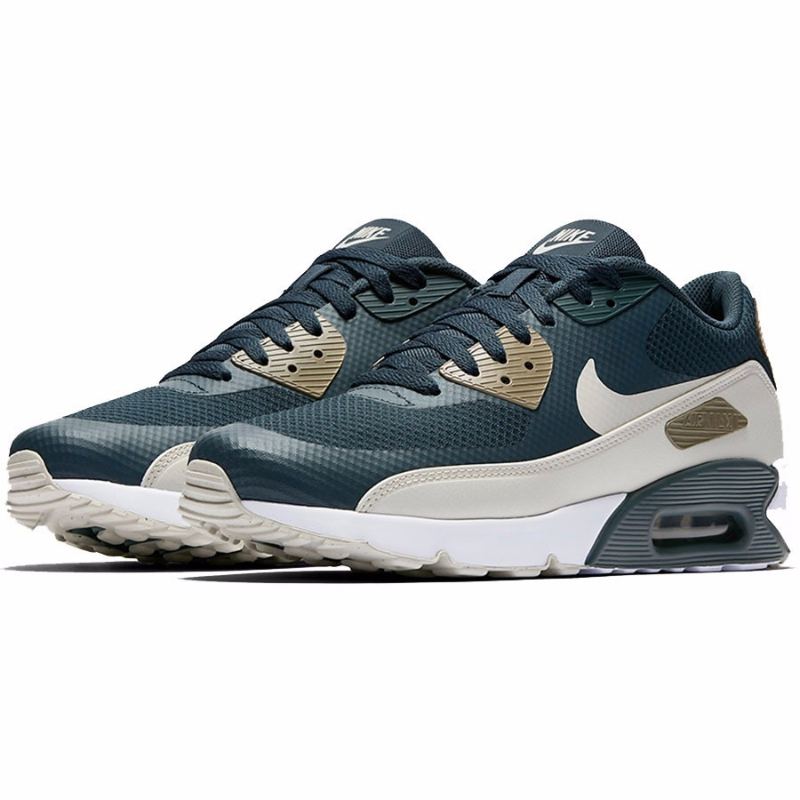 zapatillas nike air max urbanas
