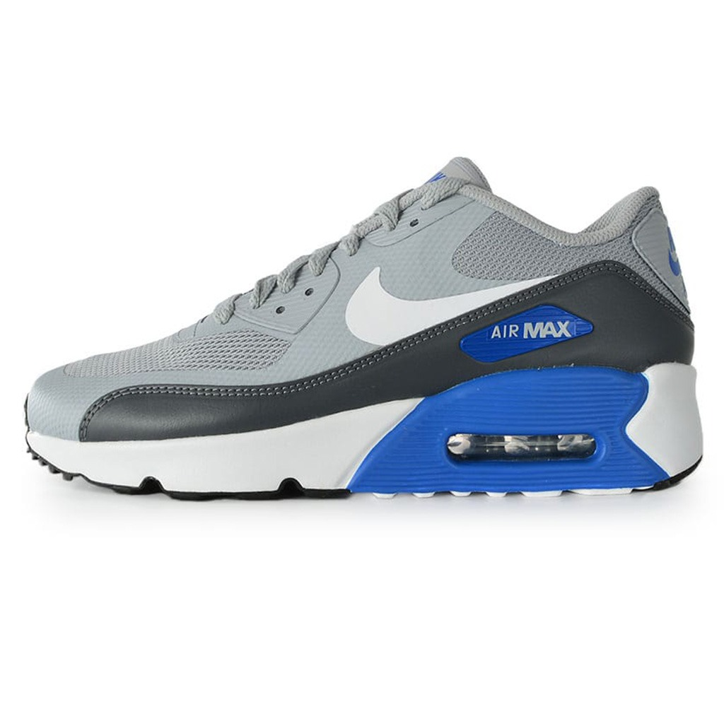coupon niños nike air max gris 2292c 0e7aa