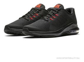 37708a6399 Zapatillas Nike Air Max Clasicas - Zapatillas Hombres en Mercado Libre Perú