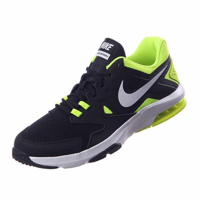 best sneakers f724f 47e42 zapatillas nike air max crusher 2