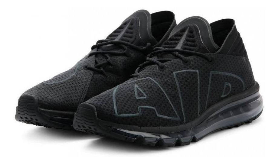 Lanzamiento: Nike Air Max Flair El Calzador