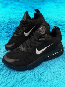 zapatillas nike air 70