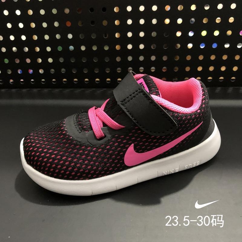 bc308ff98692b zapatillas nike free rm niños kids envio gratis. Cargando zoom.