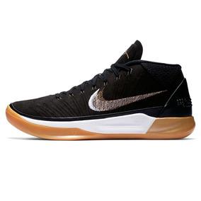 c171dc58f94 Nike Mostaza - Zapatillas Nike Básquet de Hombre en Mercado Libre ...