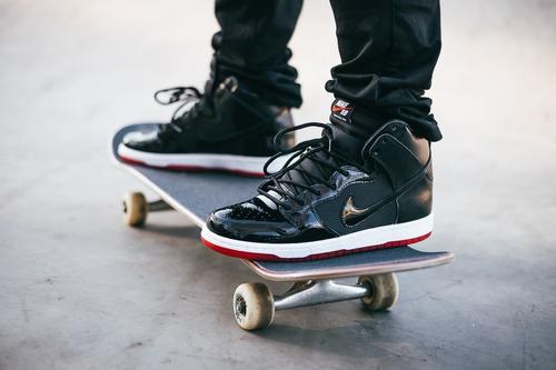 zapatillas nike sb dunk high pro tr