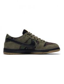 vanguardia de los tiempos mejor selección de lo mas baratas Chanclas Nike Camufladas - Zapatillas Nike Skate Verde oscuro en ...