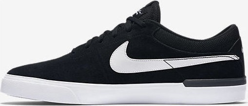 31d4173cdc9 Zapatillas Nike Sb Koston Hypervulc Skate Urbanas 844447-001 ...