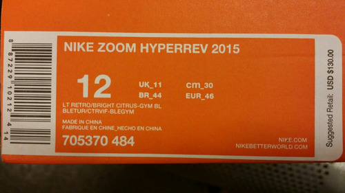 zapatillas nike zoom hyperrew basketball desde nike-usa 12us