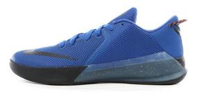 93f92fbfc Outlet Zapatillas Nike En Jumbo - Ropa y Accesorios en Mercado Libre  Argentina
