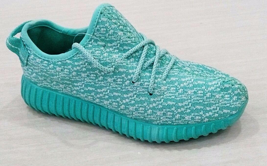 Adidas Yeezy Turquesa