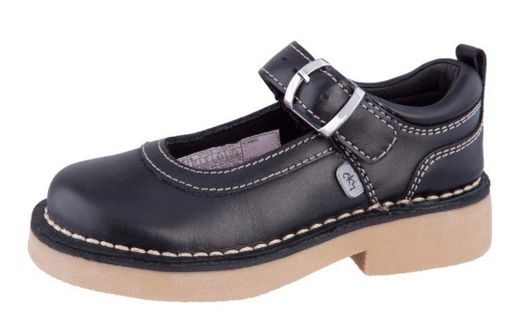 Una Niña Zapatos Postura 000 Colegio Envíos11 N°26 0NvmnO8w
