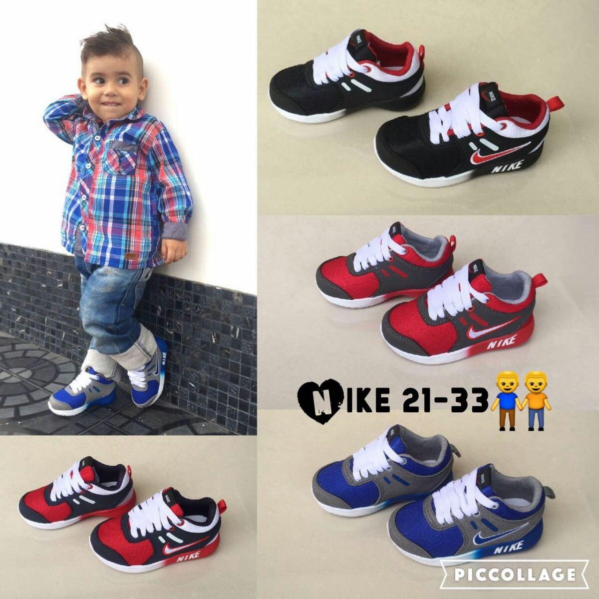 zapatos de niños nike