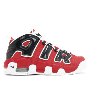 Air Tres Zapatos Libre Letras Hombre Mercado De En Nike Yy67Ibfvg