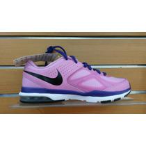 Goma Nike Air