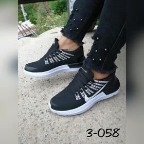 Zapatos Deportivos Nike Dama