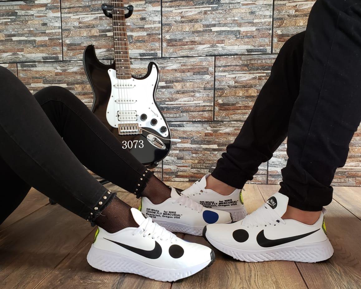 newest ff905 80b8c zapatos nike mercury. Cargando zoom.