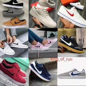 *~*zapatos Nike Stefan Janoski Sb Air Force One*~*
