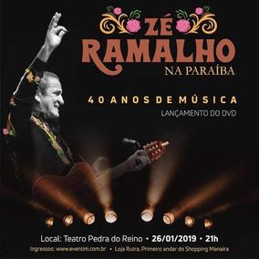 BAIXAR JORGE CD PERFIL COMPLETO VERCILO
