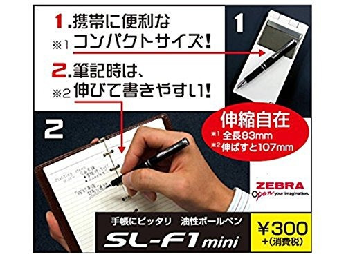 zebra sl-f1 mini bolígrafo, 0,7 mm, negro tinta (ba55-bk)